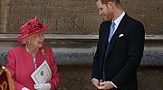 Кралица Елизабет II посрещна Хари в Лондон