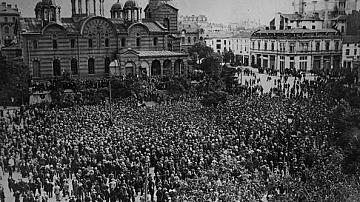 Архивни снимки на България