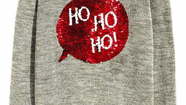Коледни предложения за подарък