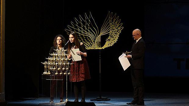 """Награди """"Икар"""" 2016"""