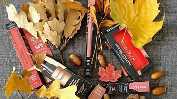 Моят nude грим за есенните уикенди