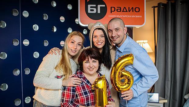 Симо и Богдана със звезден рожден ден в спалнята на БГ Радио