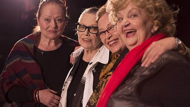 """Постановката """"Корабът Нощ"""" събира на една сцена четири уникални актриси"""