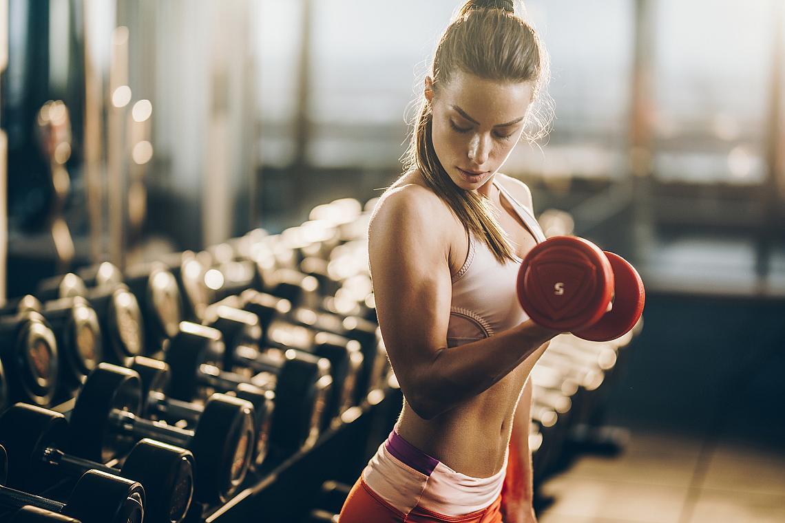 <p><strong>5. Сменяйте упражненията</strong></p><p>Тялото се адаптира много бързо, затова променяйте упражненията, за да го изненадвате всеки път.</p>