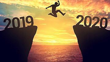 15 необичайни неща, които да направите през 2020 г.
