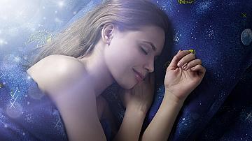 Прост трик, който ще ви помогне да заспите само за две минути