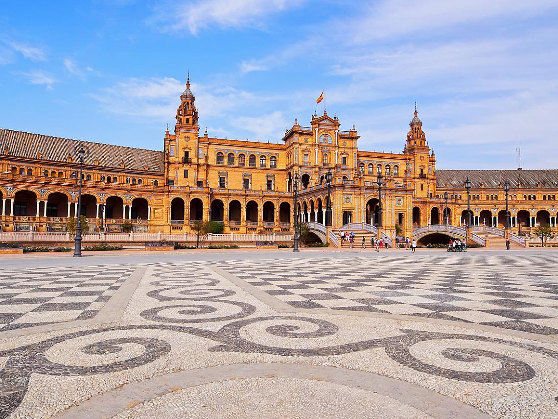 Площад Plaza de España