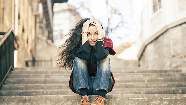 Как да преборим депресията?