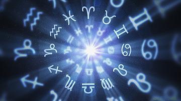 На кои три знака от зодиака ще им провърви през втората половина на 2020 година?