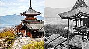 ПРЕДИ И СЕГА: Романтиката на Киото