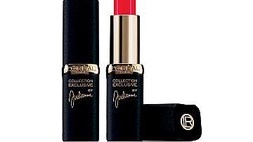 Грим продукти за визия като на Марго Роби и Лайди Гага