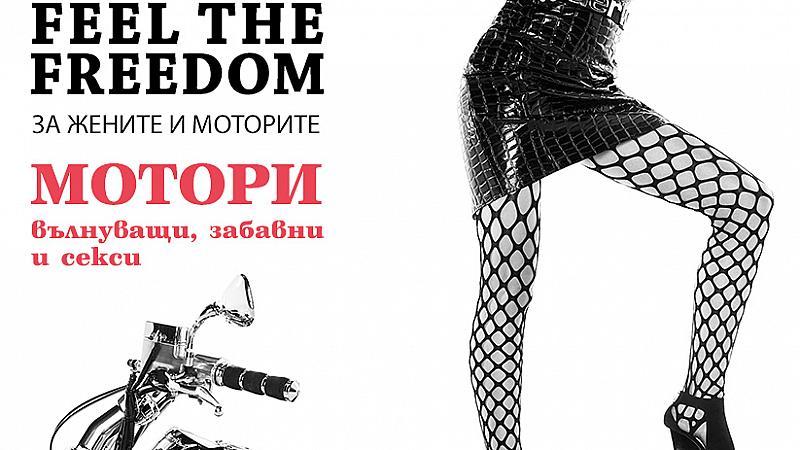 Моделът Иветта Макарова - една от стоте най-красиви жени в Русия