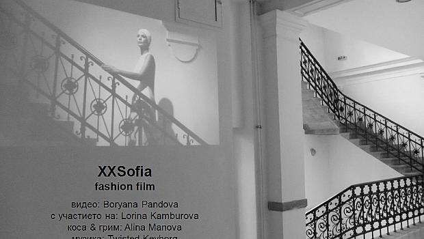 Българският моден филм XXSОФИЯ с награда от FASHION FILM FESTIVAL CHICAGO