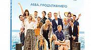 Георги Тошев разказва историята на АББА