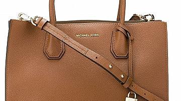 Сладките чанти с шоколадов ген