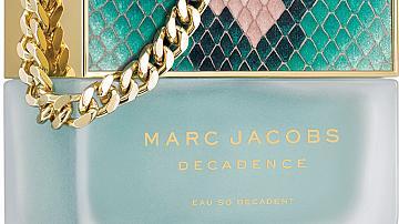 Идеалните парфюми за петък вечер