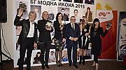 Кои са най-стилните българи за 2015-та?