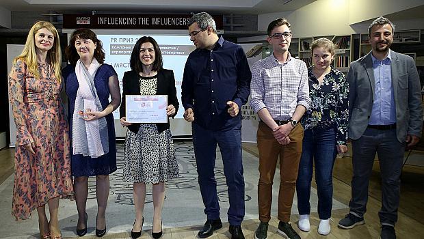 """""""Национална финансиада"""" бе отличена с престижната първа награда"""