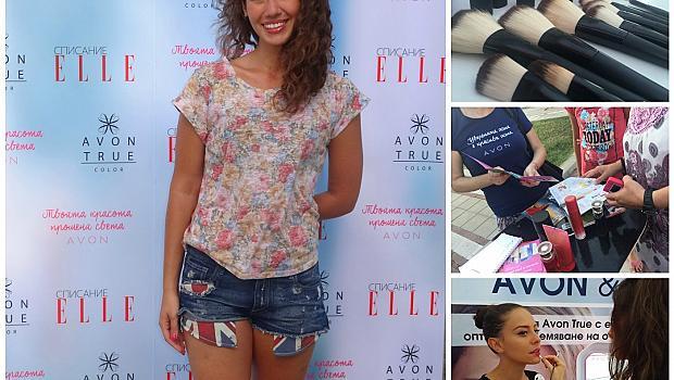 Avon и списание ELLE удължиха летните емоции с незабравимо турне