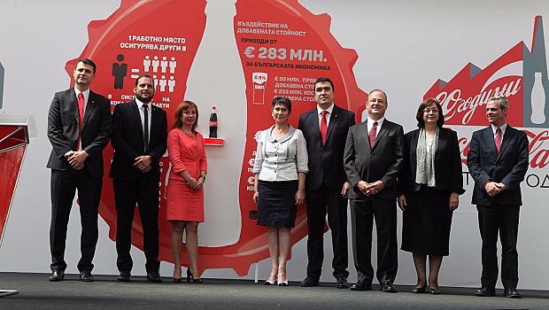 Завръща се емблематичната бутилка на Кока-Кола
