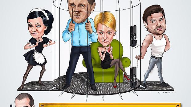 """Играта """"Опасно за живота"""" на elle.bg и Viva Arte ще ви отведе в театралния салон"""