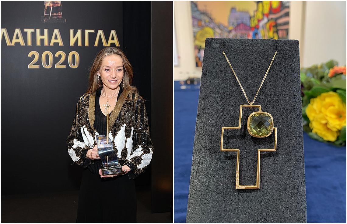 """Принцеса Мириам де Унгрия със """"Златна игла 2020"""""""