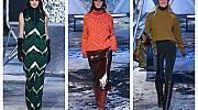 Париж зима 2015: H&M Studio