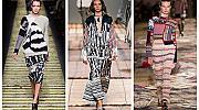 Модно пътешествие до Африка