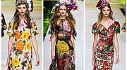 Модно вдъхновение на седмицата: Стилът на Южна Италия