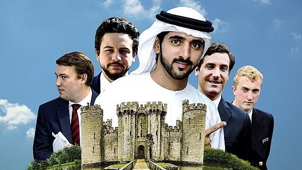 5 истински принцове, за които да се омъжим