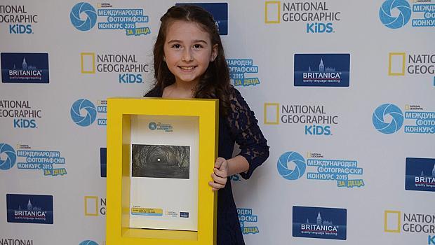 Българче спечели първо място в Международния фотографски конкурс на National Geographic за деца за 2015 година