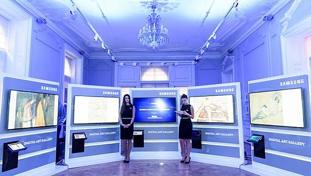 Първа дигитална изложба