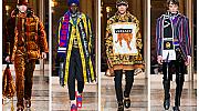 Versace отново сложи всички в малкия си джоб