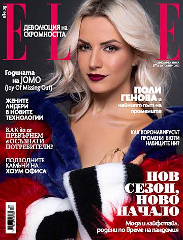 От новия брой на сп. ELLE: Поли Генова, почти във военен режим