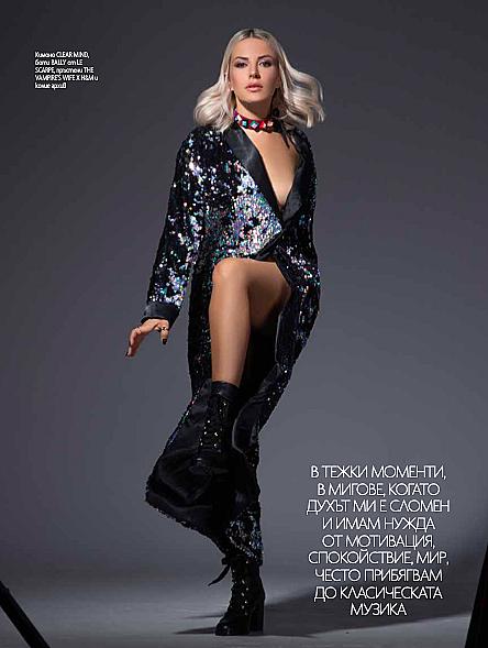 Цветното момиче на българската поп сцена Поли Генова