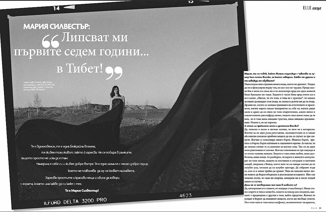 Мария Силвестър в сесия на фотографа Никола Борисов и стилиста Цветомир Горанов