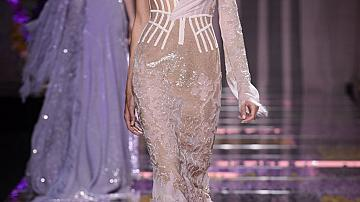 Atelier Versace FW 15/16