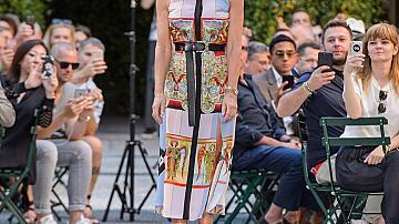 Versace Menswear SS18